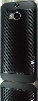 hülle-case-htc-one-m8-carbon-pulsarplus